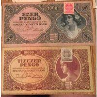 Венгрия 1000и10000 пенго