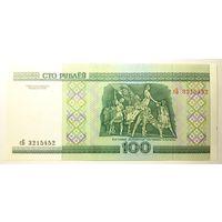 Беларусь 100 рублей 2000 сБ UNC