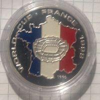 Лаос 50 кип 1996г чемпионат Франция 1998г