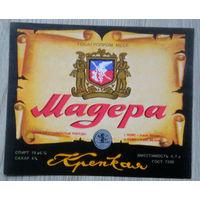 Этикетка. вино СССР-МССР. 0084