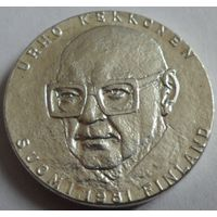 Финляндия 50 марок 1981 года. Серебро. Соcтояние UNC!