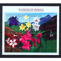 2000 Лесото. Цветы Африки