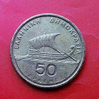 82-28 Греция, 50 драхм 1988 г.