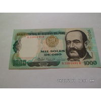 Перу 1000 солей оро 1981г.