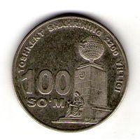 Узбекистан 100 сум 2009 года Глобус