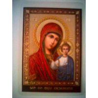 Иконка православная-Казанская.