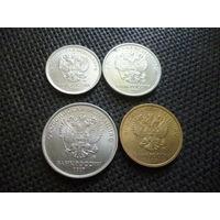 Комплект монет РОССИИ 2017 г.