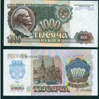 CCCP 1000 рублей 1992 Р250 UNC пресс