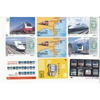 Билеты Транспортные карточки  Япония 9шт - лот 18