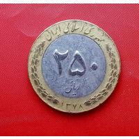 43-23 Иран, 250 риалов 1999 г.