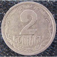 W: Украина 2 копейки 1994 алюминий (112)