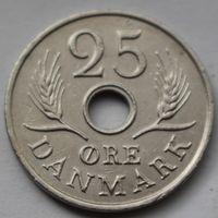 Дания, 25 эре 1970 г