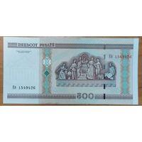 500 рублей 2000 года, серия Еб - UNC