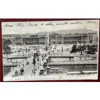 Старинная открытка. Париж (34). Подписана