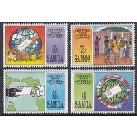 1993 Самоа 759-762 Мировой День Почты 9,50евро