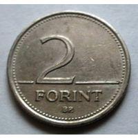 2 форинта 1995 Венгрия