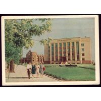 1965 год Калининград Дом профсоюзов