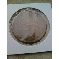 Бельгийское конго. 5 франков. 1936 г. Лев. Нечастая монета. В хорошем состоянии.