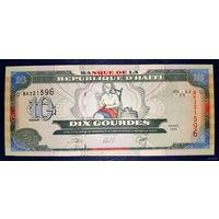 РАСПРОДАЖА С 1 РУБЛЯ!!! Гаити 10 гурдов 2000 год UNC