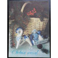 ДМПК Россия Новый год фарфор лошадка
