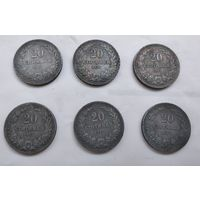 Болгария 20 стотинок, 1917  5-7-1*6