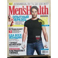 Журнал ''Men's Health'' сентябрь 2012