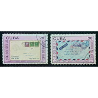 Куба 1983. День почты. Полная серия.