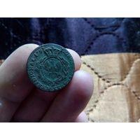 Германия.Королевство Пруссия 1 грош 1797 год B Бреслау Фридрих-Вильгельм II -РЕДКАЯ МОНЕТКА !!!