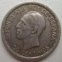 Испания 50 сентимос 1926 г.