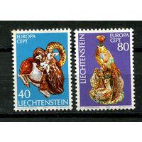 Лихтенштейн - 1976 - Европа. Ремесло - (на клее есть желтые пятна) - [Mi. 642-643] - полная серия - 2 марки. MNH.  (Лот 62N)