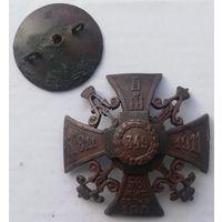 Знак 56-го Житомирского полка