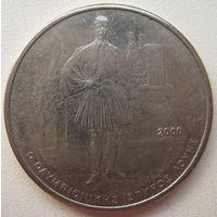 Греция 500 драхм 2000 г. XXVIII летние Олимпийские Игры, Афины 2004. Спиридон Луис (u)