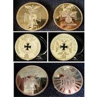 Золото Рейхсбанка Германия 3 шт. 1871, 1872, 1888