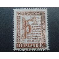 Исландия 1953 рукопись 14 века