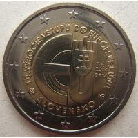 Словакия 2 евро 2014 г. 10 лет вхождению Словакии в Евросоюз