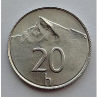 Словакия 20 геллеров. 2001