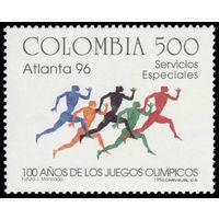 Колумбия Олимпиада 1996г.