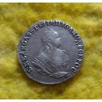 Гривенник 1747 г Супер Сохран!!! Цена исправлена.