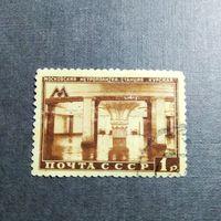 Марка СССР 1950 год Московский метрополитен