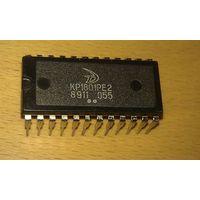КР1801РЕ2-055 (КР1801РЕ2Б-055) - системное ПЗУ для платы МС-1201.02 (ДВК-2М, ДВК-3)