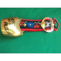 Колокольчик-ботало австрийский сувенирный.. Латунь. Вышивка.16 см.