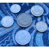 Монголия 1, 2, 5, 10, 15, 20 менге. АU. Инвестируй в монеты планеты!