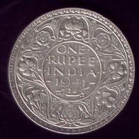 1 Рупия 1941 год Британская Индия
