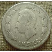 1 сукре 1946 Эквадор