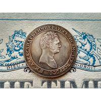 Монета РИ, 1 рубль 1807.