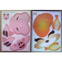 Маски новогодние картонные (карнавальные): поросёнок и белочка