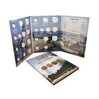 Альбом для монет Руская Финляндия.