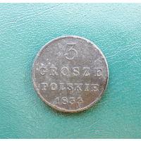 3 гроша 1833г