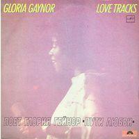 LP LP Gloria Gaynor - Love Tracks / Глория Гейнор - Пути любви (1980)