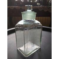 Бутылка штоф старый медицинский мерный, со шкалой, 0.5 литра, родная крышечка, стекло зеленоватого цвета, без сколов и трещин
